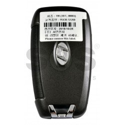 OEM Flip Key for Hyundai SANTA FE 2018+ Buttons:3 / Frequency:433 MHz / Transponder:PCF: 7938/HITAG 3 / Blade signature: / Part No 95430-S1200