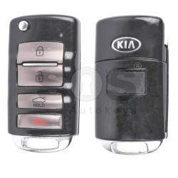 OEM Flip Key for KIA Buttons:3+1 / Frequency:433MHz / Transponder:PCF 7936/ ID46/ HITAG 2 / Blade signature:HY22