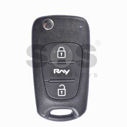 OEM Flip Key for KIA RAY Buttons:2 / Frequency:433MHz / Blade signature:HY22 / Immobiliser System:Immobiliser Box / Part No:TAM-433-DOM