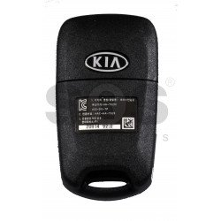 OEM Flip Key for KIA Cadenza 2014-2016 Buttons:3 / Frequency:433MHz / Transponder:PCF 7936/ ID46/ HITAG 2 / Blade signature:HY22 / Part No 95430-3R500