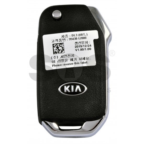 OEM Flip Key for Kia K5 2020+ Buttons:3 / Frequency:433MHz  / Blade signature:HY22 / Part No: 95430-L2000