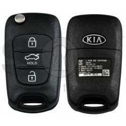 OEM Flip Key for KIA  K5 2010-2013 Buttons:3/ Frequency:433MHz / Tranponder : No tranponder /  Blade signature:HY22 / Part No : 95430-2T500
