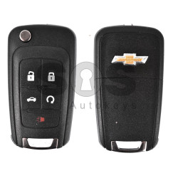 Key Shell (Flip) for Chevrolet Buttons:4+1 / Blade signature: HU100 / (With Logo) / (Empty box)