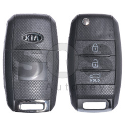 Key Shell (Flip) for Kia Buttons:3 / Blade signature: HY22 / (With Logo) / With Blade